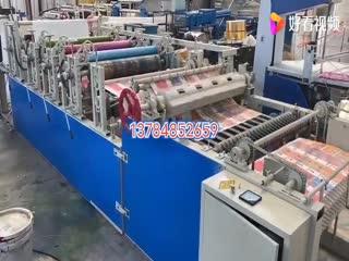 水墨印刷机4色印刷机