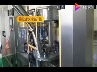 易拉罐灌装机,易拉罐饮料灌装封口机