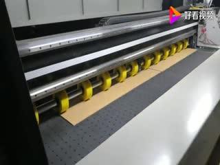 无版数码印刷机亿恒纸箱无版印刷机现场打印效果